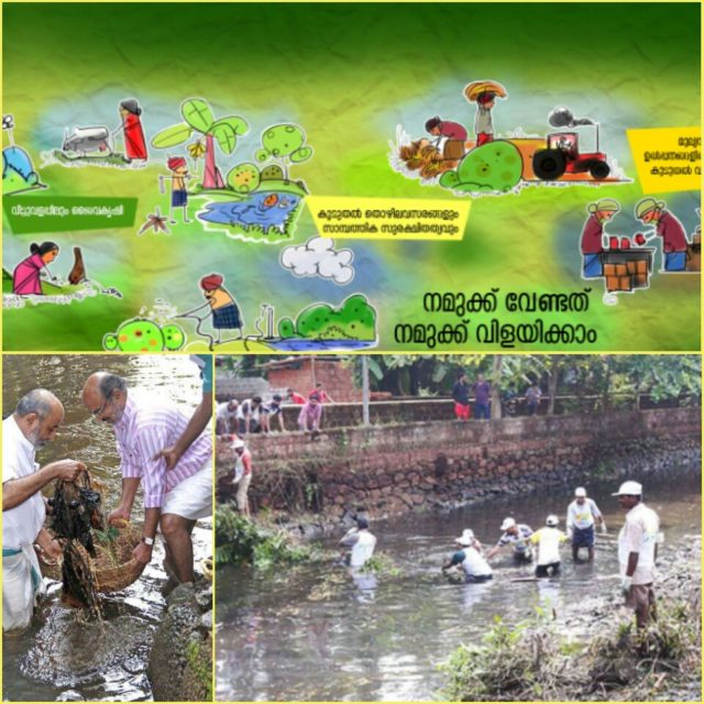 TN government lessons for water management