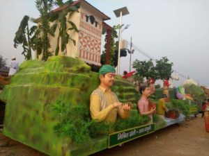 Republic day parade ICAR Tableau integrated farming