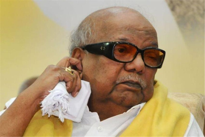 Dr. M. Karunanidhi Has Done To Agriculture