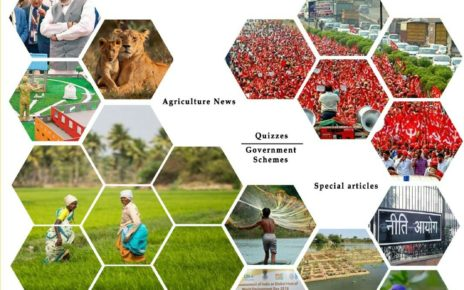Agriculture current affairs book