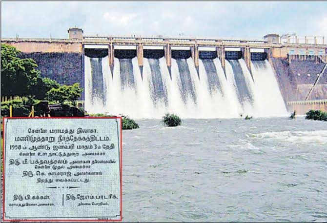 Water management and dam construction under Dravidian party rule in tamilnadu